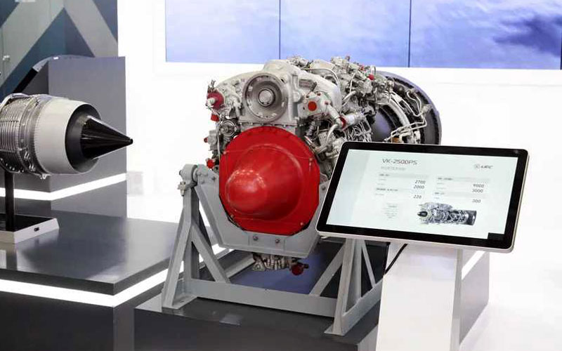 Турбовальный двигатель ВК-2500ПС-03